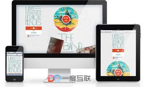 深圳营销型网站
